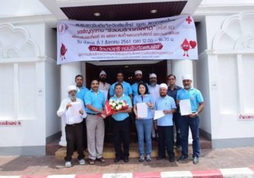 Blood Donation Camp at Namdhari Gurdwara,Chiang Mai Thailand