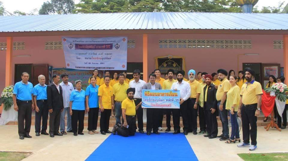 35th School Building ! Donate by Members of ThaiSikhs