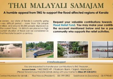 Kerala Flood Relief Support-Request from TMS (Thai Malayali Samajam)