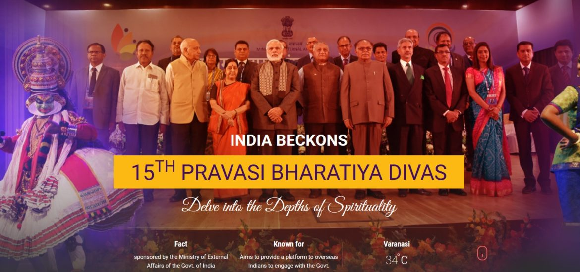 15th Pravasi Bharatiya Divas Convention 2019