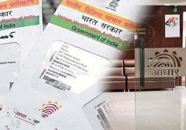 Aadhaar Verdict so far: What the Supreme Court has upheld and struck down