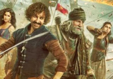Thugs of Hindostan first poster: Aamir Khan, Katrina Kaif, Amitabh Bachchan battle it out. See pic