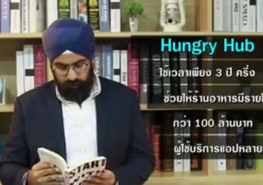 THAILAND -: Mr.Sachdev, Founder of Hungry Hub App