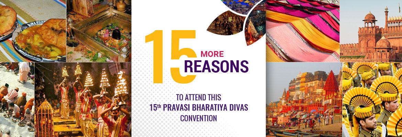 15 reasons to visit Pravasi Bharatiya Divas