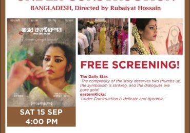 RCB Film Club's September Film Series- 'Under Construction', Bangladesh, Sat 15 Sept, 4:00 pm.