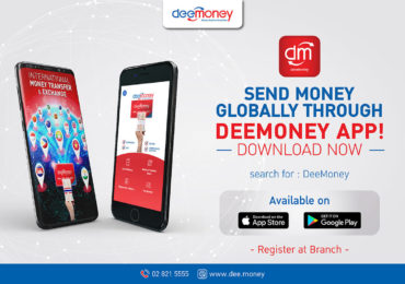 DeeMoney making money transfers easy and affordable