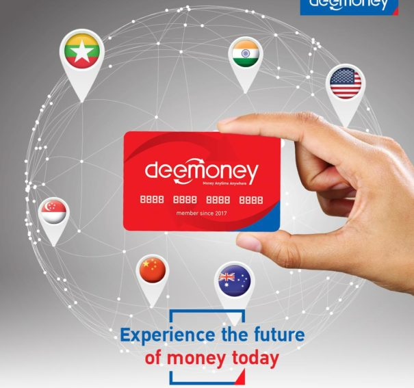 Transfer to your heart's desire with DeeMoney
