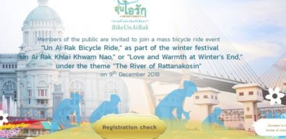 All invited to line HM the King's Bike Un Ai Rak route and attend the fair