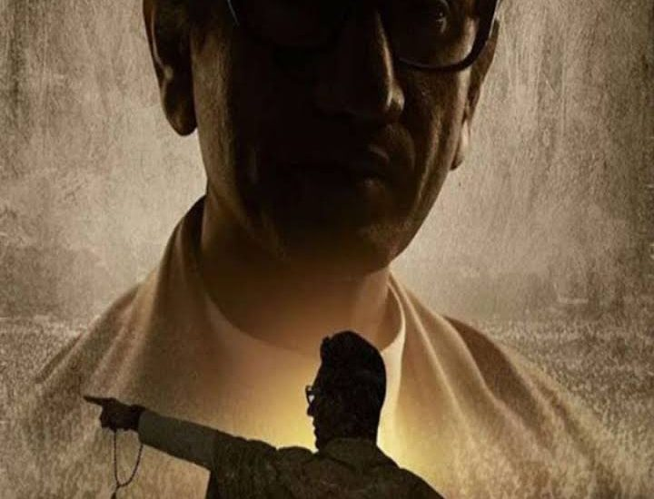 """Thackeray"" releasing on 25th January, 2019 at ICONSIAM, EmQuartier, Major Ekamai, & Pattaya"