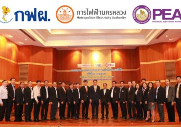 EGAT, MEA, PEA discuss electricity security, preparations for coronation