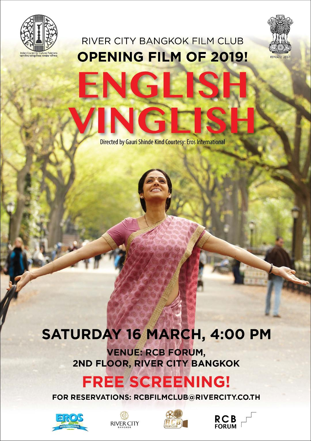 Opening Film of RCB Film Club's 2019 Film Series- ' English Vinglish', India- Sat 16 March, 2019