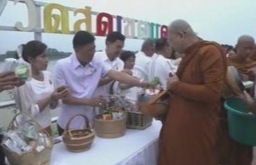 Thailand-Laos celebrate Visakha Bucha day in Bueng Kan