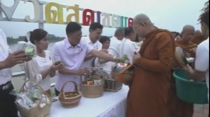 Thailand-Laos celebrate Visakha Bucha day in Bueng Kan