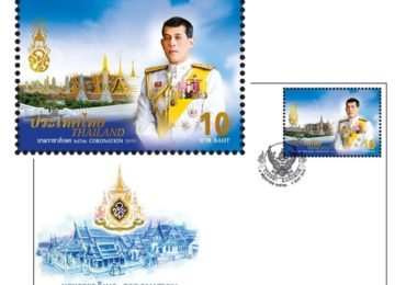 Commemorative stamps on the occasion of the coronation of King Rama X