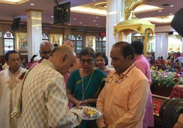 Ambassador Suchitra Durai, accompanied by Ambassador (Retd) R. Swaminathan