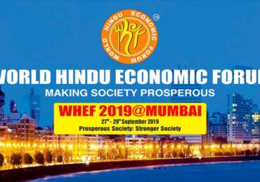 Upcoming Event: WHEF 2019@Mumbai