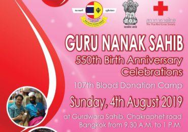 107th Blood Donation Camp at Guruwara Sahib, Chakraphet Road Bangkok from 9.30 A.M to 1 P.M