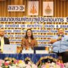 Marketing and investment strategies in Myanmar, India