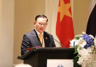 Thailand hosts ASEAN Ombudsman Forum