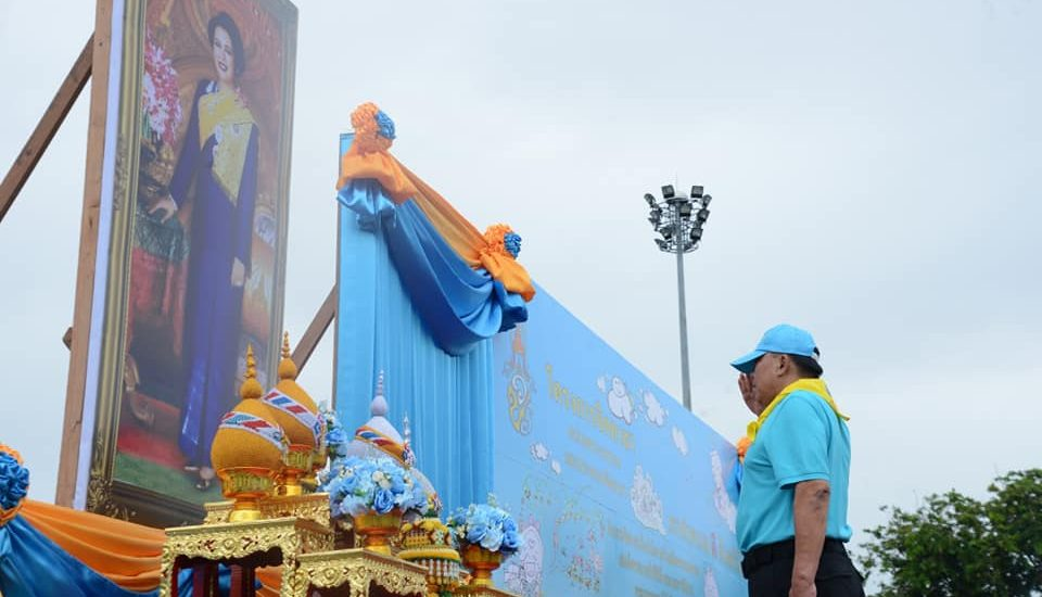 Culture Ministry organizes activities marking HM Queen Sirikit the Queen Mother's birthday