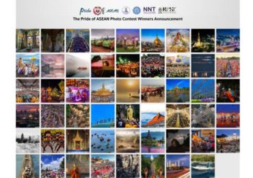 2019 National ASEAN Photography Contest